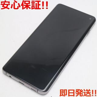ギャラクシー(Galaxy)の超美品 SC-03L Galaxy S10 プリズムブラック (スマートフォン本体)