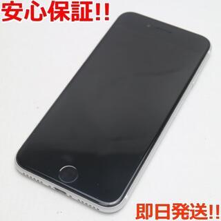 アイフォーン(iPhone)の超美品 SIMフリー iPhone SE 第2世代 64GB ホワイト (スマートフォン本体)