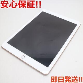 アップル(Apple)の超美品 iPad 第6世代 Wi-Fi 128GB ゴールド (タブレット)
