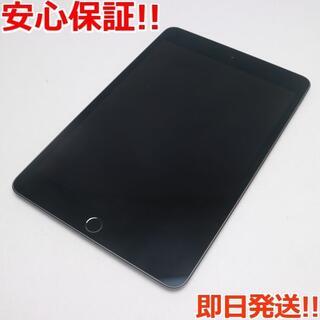 アップル(Apple)の新品同様 iPad mini 5 Wi-Fi 256GB グレイ (タブレット)
