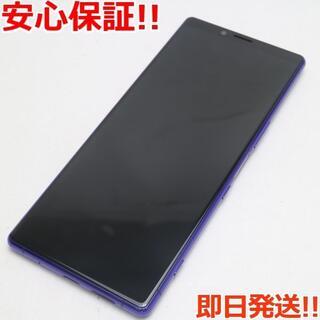 ソニー(SONY)の超美品 802SO Xperia 1 パープル(スマートフォン本体)
