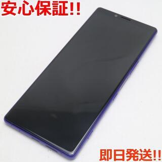 ソニー(SONY)の新品同様 802SO Xperia 1 パープル (スマートフォン本体)