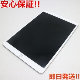 アップル(Apple)の超美品 iPad Pro 10.5インチ Wi-Fi 64GB シルバー (タブレット)
