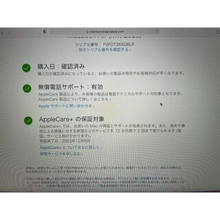 MacBook Air M1 16gb/AppleCare