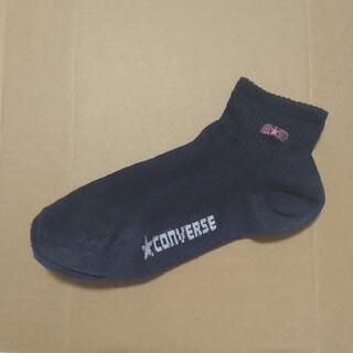 コンバース(CONVERSE)のコンバース靴下①(ソックス)