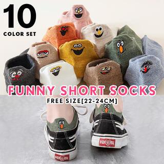 くるぶし ソックス 10足セット カラフル スニーカー ソックス 韓国 靴下