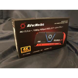 【4Kパススルー】Live Gamer Portable 2 PLUS