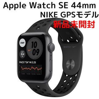 Apple Watch - 【新品未開封】Apple Watch Nike SE GPSモデル 44mm
