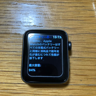 Apple Watch - Apple Watch series3 42ミリNIKEモデル