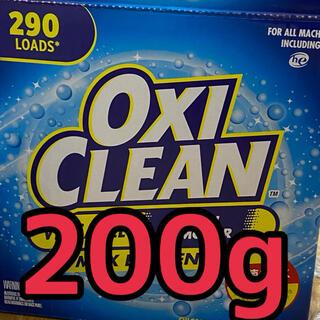 コストコ(コストコ)の【オキシクリーン 200g】コストコ 大人気洗剤 計り売り(洗剤/柔軟剤)