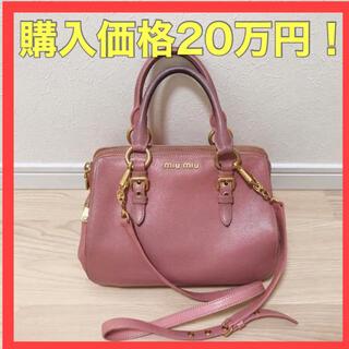 Miu Miu トートバッグ ピンク ショルダーバッグ