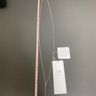 ニジュウサンク(23区)の23区シルバーネックレス 新品未使用品(ネックレス)