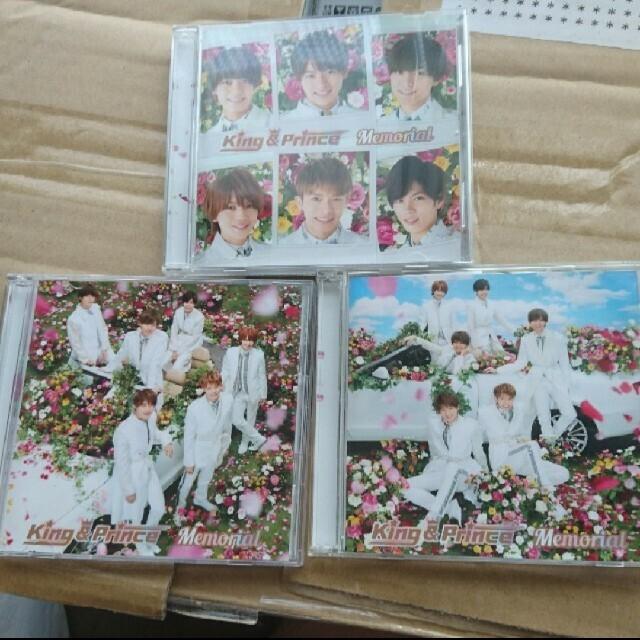 専用 シンデレラガール、memorial エンタメ/ホビーのCD(ポップス/ロック(邦楽))の商品写真