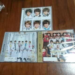 king&prince シンデレラガール 初回、通常 CD,DVD キンプリ