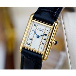 Cartier - 美品 カルティエ マスト タンク ゴールドライン ローマン SM Cartier