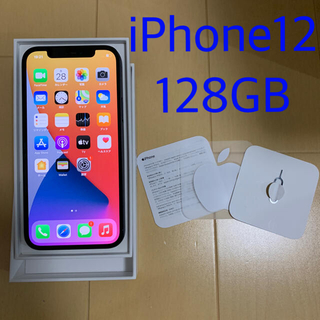 iPhone - iPhone12 128GB SIMフリー ブラック