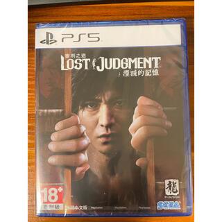 PlayStation -  PS5 LOST JUDGMENT 裁かれざる記憶  ロストジャッジメント