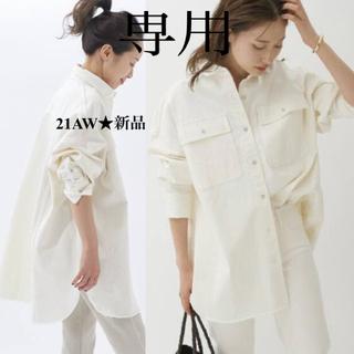 Plage - 21AW⭐️タグ付き新品⭐️プラージュ/ヘルシーデニム/デニムシャツ/ホワイト
