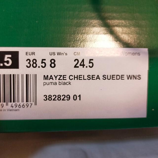 PUMA(プーマ)のPUMA プーマメイズ チェルシー インフューズ レディースの靴/シューズ(スニーカー)の商品写真