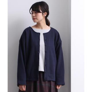 bulle de savon - 2019SS bulle de savon 起毛裏毛カーディガン