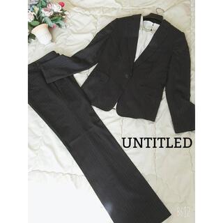 アンタイトル(UNTITLED)のUNTITLED アンタイトル セットアップパンツスーツ ストライプ(スーツ)