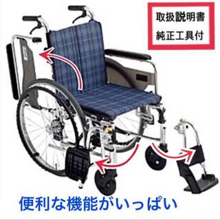 ♿️自走型 自立リハビリ訓練に最適 とても使いやすく便利な多機能タイプ 車椅子