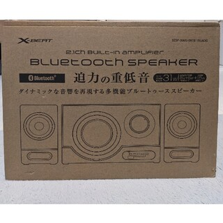 x-beat スピーカー Bluetooth