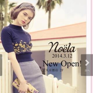 ノエラ(Noela)のノエラ トップス(カットソー(半袖/袖なし))