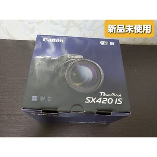 Canon - Canon SX420 is power shot 新品未使用 期間限定