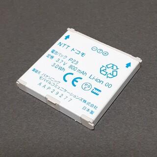 エヌティティドコモ(NTTdocomo)のドコモ 純正 電池パック P23 AAP29277 バッテリ P-01F残量確認(バッテリー/充電器)