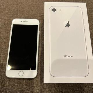 Apple - iPhone8   本体   silver 256GB   SIMフリー
