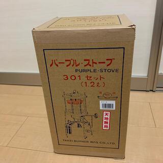 武井バーナー 301A