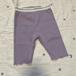 petit main - プティマイン 裾スカラップパンツ 90