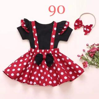 新品 ミニー コスチューム コスプレ 子供服 フリル付き 90 ハロウィン 衣装