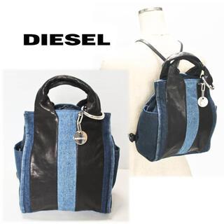 ディーゼル(DIESEL)の《ディーゼル》新品 デニム&レザー 3Way リュックサック ショルダーバッグ(リュック/バックパック)