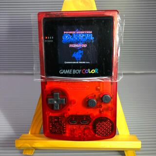 ゲームボーイ(ゲームボーイ)のゲームボーイカラー本体クリアレッド バックライトカスタム IPS液晶(携帯用ゲーム機本体)
