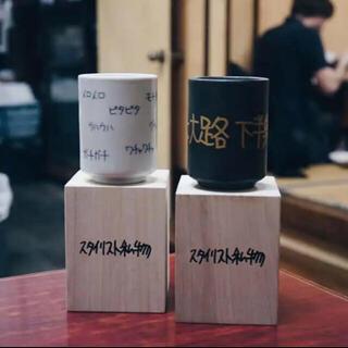 ワンエルディーケーセレクト(1LDK SELECT)のスタイリスト私物 湯呑み カップ 湯飲み(グラス/カップ)