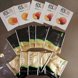 駿河煎茶 10個 JAF TEA  5個