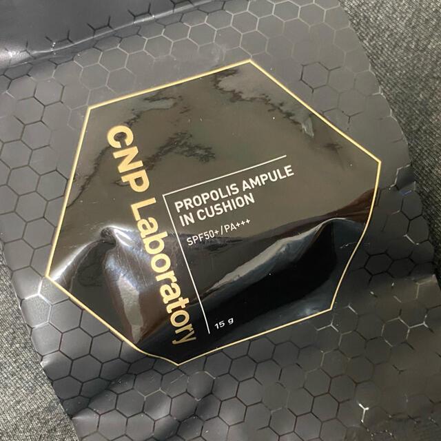 CNP(チャアンドパク)のCNP プロポリスアンプルインクッション リフィル コスメ/美容のベースメイク/化粧品(ファンデーション)の商品写真