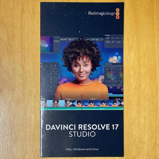 DaVinci Resolve  17 ダビンチリゾルブ17 ライセンスキー版