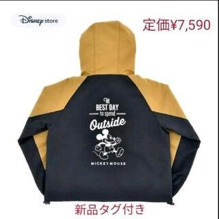 ディズニー(Disney)のDISNEY STORE 定価¥7,590円新品タグ付き マウンテンパーカー(その他)