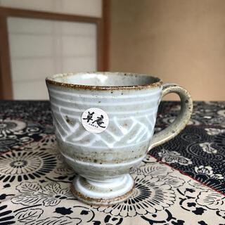 草庵 高台 マグカップ