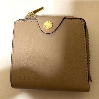 Legato Largo - レガートラルゴ 二つ折り財布 グレーベージュ コンパクト財布