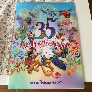 Disney - ディズニー 35周年 クリアファイル