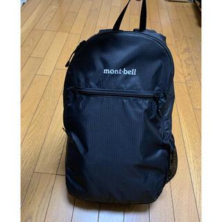 モンベル(mont bell)のmontbell モンベルリュックバッグパック 美品(バッグパック/リュック)