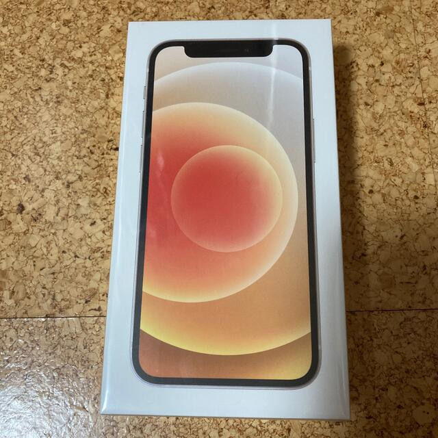 Apple(アップル)の【新品】iPhone12 mini 64gb 本体 ホワイト スマホ/家電/カメラのスマートフォン/携帯電話(スマートフォン本体)の商品写真