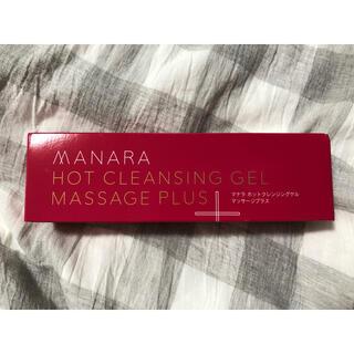 maNara - マナラ ホットクレンジングゲル 200g 新品