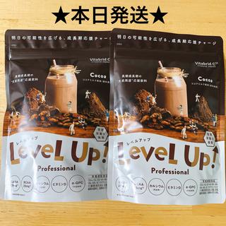 レベルアップ ココアミルク風味 栄養機能食品 ビタブリット カルシウム 鉄分