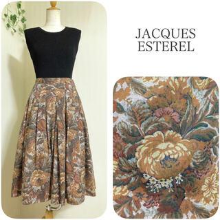 Santa Monica - ヴィンテージ ✽ ゴブラン織り柄スカート ✽ 日本製