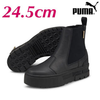 PUMA - 新品 PUMA メイズ チェルシー インフューズ チェルシーブーツ 24.5cm